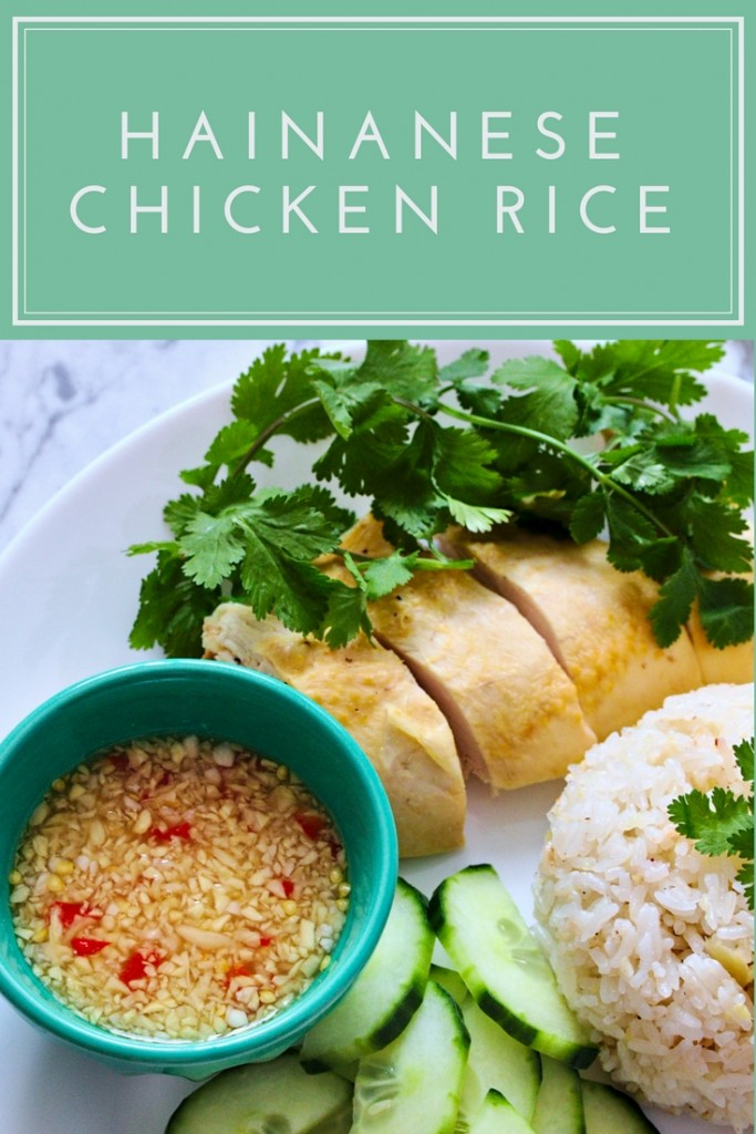 Hainanese chicken rice recipe | Cơm Gà Hải Nam | platedpalate.com
